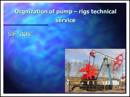 Orgnization of pump – rigs technical service